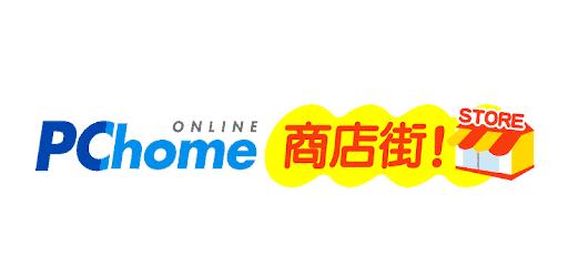 pchome客服電話