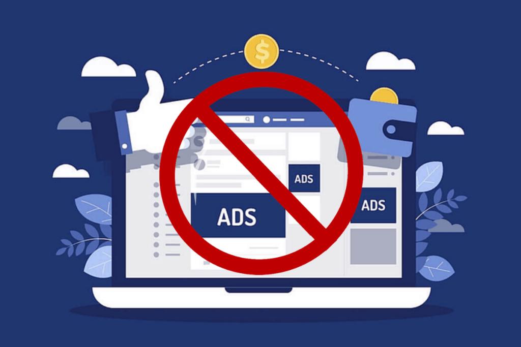 擋廣告軟體