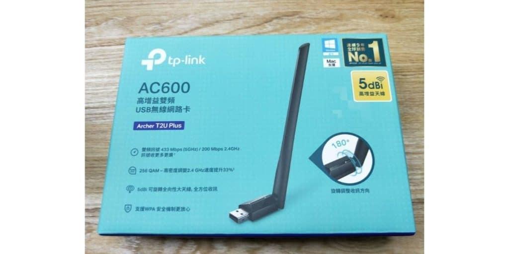 TP-Link Archer T2U Plus 開箱