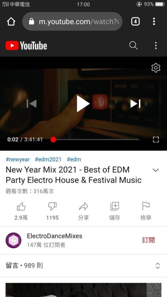Youtube 背景播放
