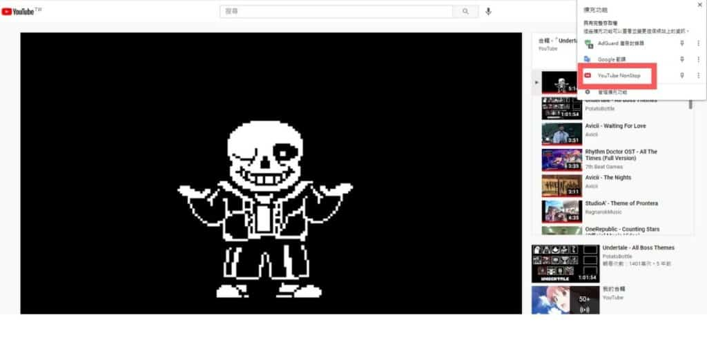 Youtube 自動暫停