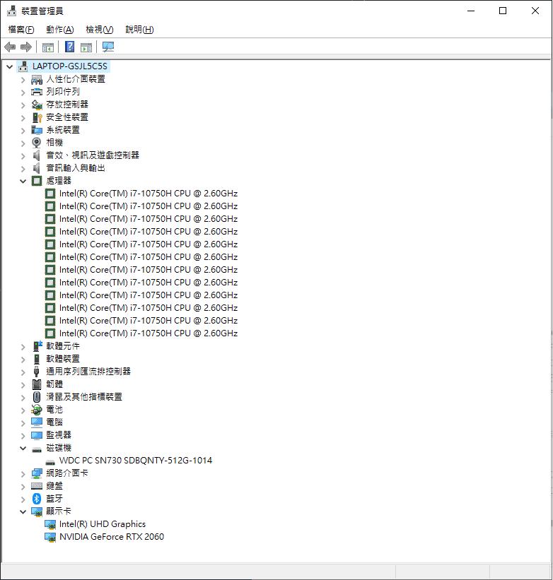 PH317-54-731U 開箱評價