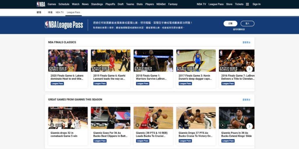 NBA League Pass VPN
